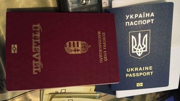 Москаль объявил, что Венгрия устроила раздачу паспортов украинцам уже на собственной территории