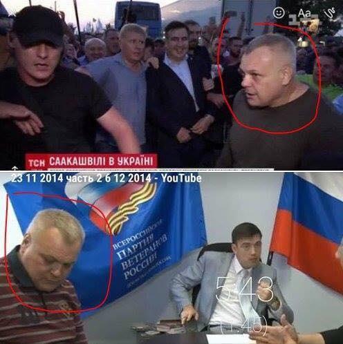 Участие в прорыве Саакашвили и флаг «ветеранов России»: стали известны новые сведения о мэре Смелы