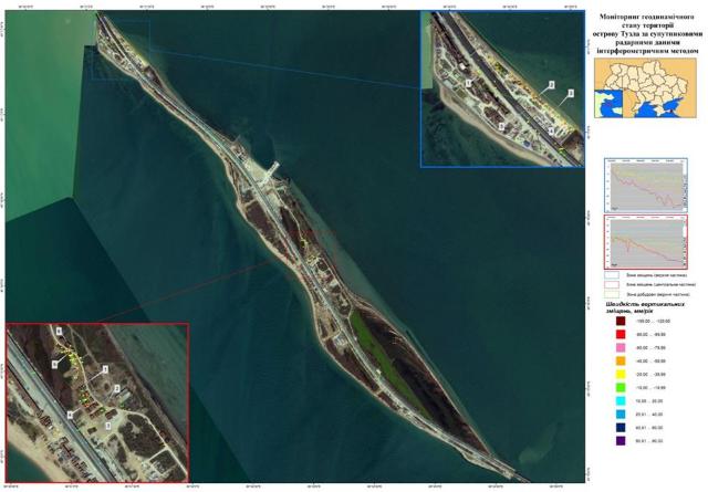 «Крымский мост реально рушится на глазах»: снимки, сделанные из космоса, указали на серьезные проблемы сооружения