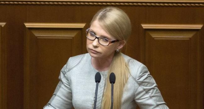 Политтехнологи Тимошенко нарушили единственное правило, наплевали на святое, – Пятигорец