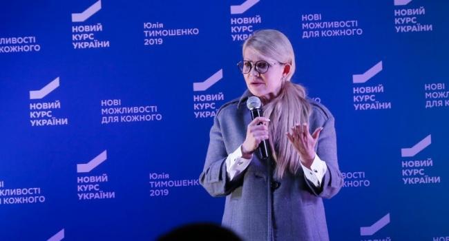 Политолог: Тимошенко поняла, что на одном свое электорате, по типу секты, не выехать, поэтому призвала к объединению