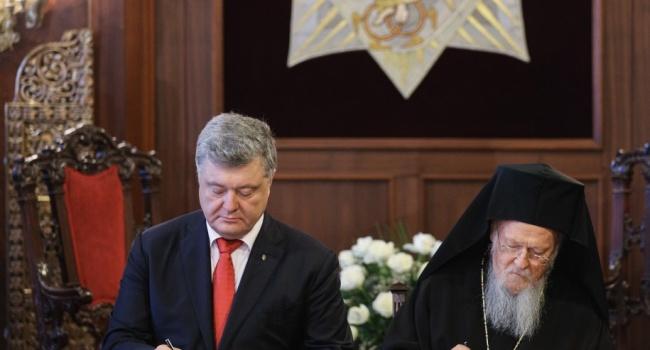 Появилась реакция РПЦ на соглашение Украины и Вселенского Патриархата