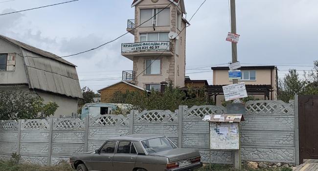 Блогер показал самый трешовый отдых в Крыму