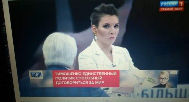 В РФ уже в открытую называют Тимошенко единственным политиком, способным «привести Украину к миру»
