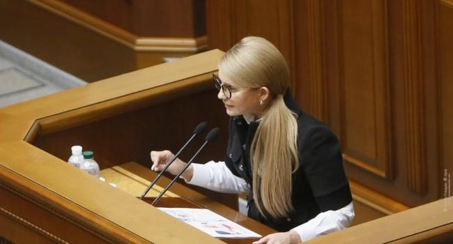 «Большинство в парламенте — это мафия»: Тимошенко заявила, что будет всячески добиваться снижения цены на газ