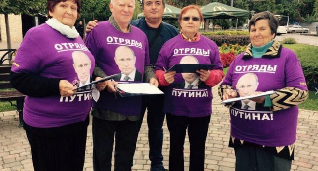 Неизвестные напали на«Отряды Путина» вКраснодаре