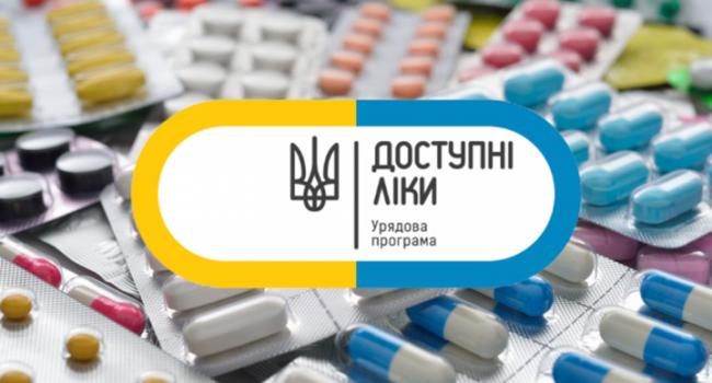 «Доступные лекарства» могут распространяться и дальше