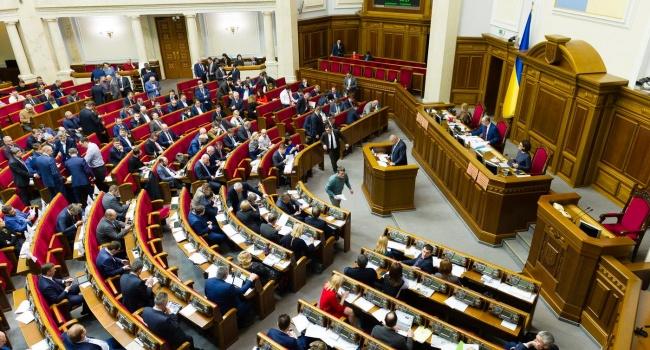 «Банально бухают»: народный депутат пожаловался наперегар вРаде перед принятием государственного бюджета