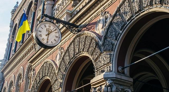НБУ в срочном порядке созвал всех глав крупнейших банков Украины