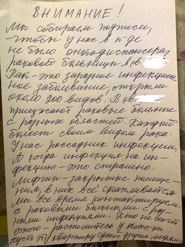 «Это заразная инфекция»: в России разгорелся громкий скандал из-за детей, больных раком