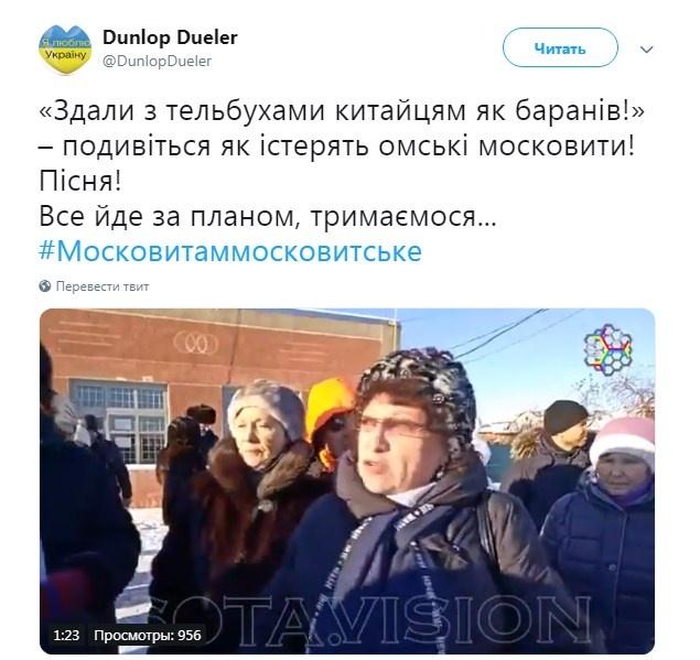 «Они всю страну продали!»: россияне возмущены массовым наплывом в страну заробитчан из Китая (видео)