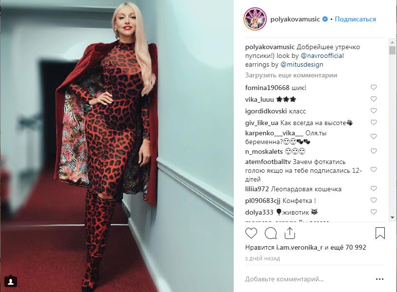Секс-бомба Оля Полякова вышла в свет в леопардовом наряде, показав, как правильно носить главный тренд моды этого сезона