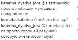 Лобода, Лорак, KAZKA и Сердючка: стало известно, для кого выступали украинские селебрити