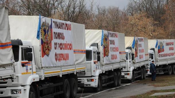 «Новогодний подарок»: РФ отправила на Донбасс очередной гумконвой