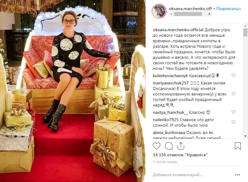 «Королева»: Оксана Марченко взобралась на трон, похваставшись новогодним фото