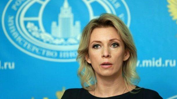 Захарова сделала заявление относительно русского языка в Украине