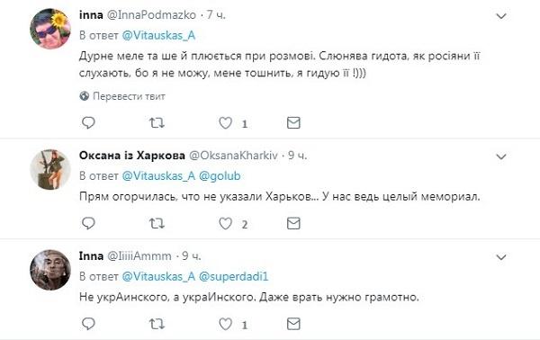 На дураков неинтересно смотреть: в сети посмеялись над заявлением Захаровой про Бандеру