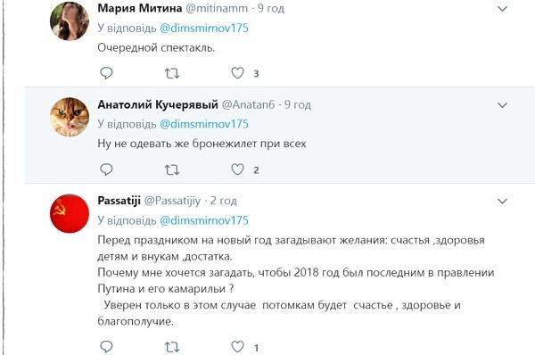 Обрушение дома в русском Магнитогорске