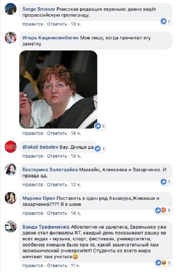 Известный канал Euronews угодил в скандал, назвав смерть террориста Захарченко потерей для мира, наряду с Маккейном и Хокингом