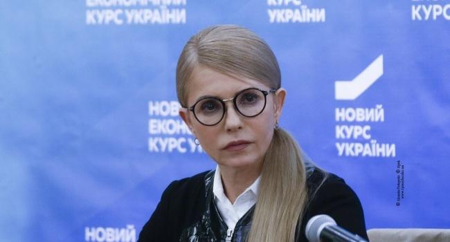 Если бы Тимошенко отдала те деньги, которые она тратит на рекламу, бедным украинцам, то те бы могли пройти 2 отопительных сезона, – журналисты