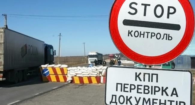 Украина обновила инструкцию ковъезду иностранных корреспондентов  вКрым— Военное положение