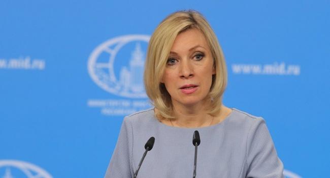 Россия защищает Европу от варварства, тирании, терроризма и агрессии, - Захарова