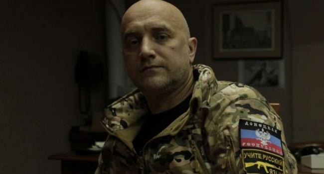«Они просто начинают голодать»: Прилепин об «армии» «ДНР»