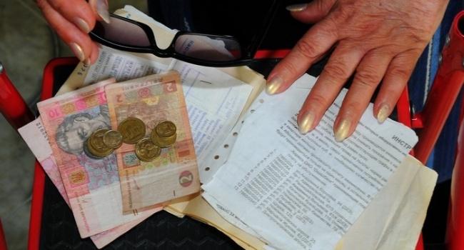 Сэкономленную субсидию можно будет заплатить за коммунальные услуги