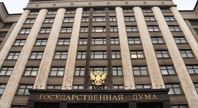 «Наглые действия»: в Госдуме гневно прокомментировали ультиматум США по Азову
