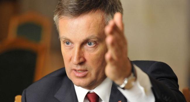 Наливайченко рассказал о разработанной в Украине альтернативе Будапештскому меморандуму