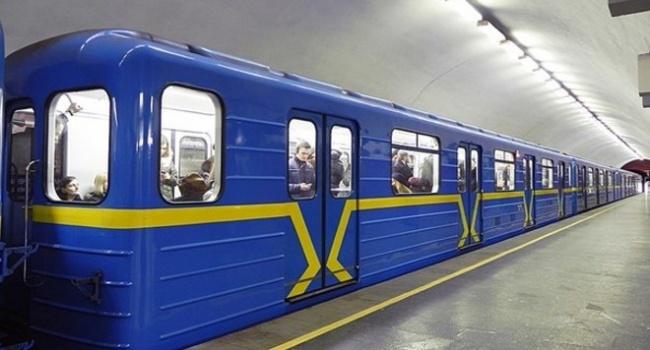 """В 2018 году киевское метро """"минировали"""" 19 раз"""