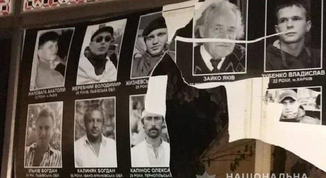 Ничего человеческого: вандалы в Хмельницком изуродовали мемориал Героев Небесной сотни