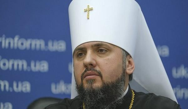 «Будет полностью независимой»: Епифаний развенчал слухи о новой церкви в Украине