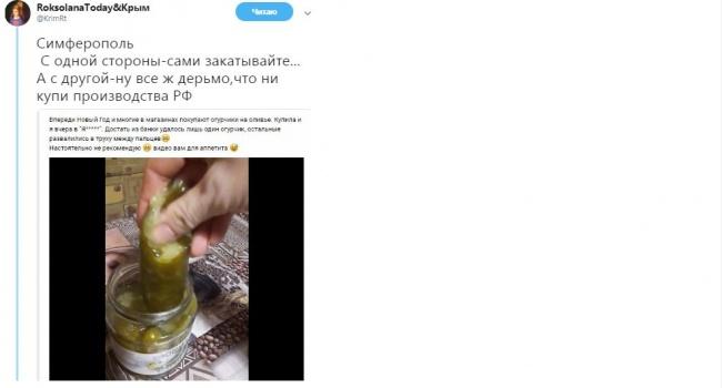 Крымчане жалуются на качество российских продуктов