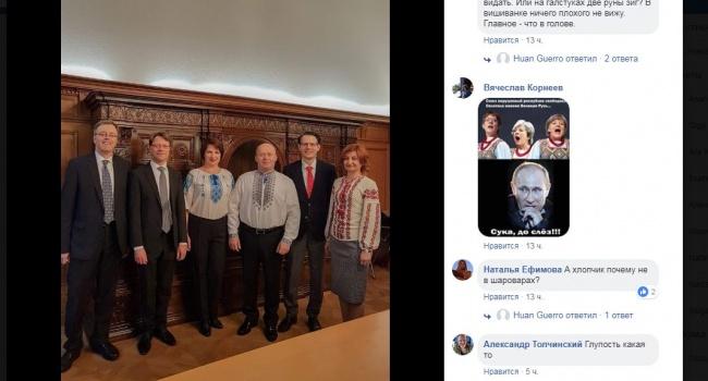 «Выглядят как папуасы»: эксперт из России прокомментировал снимок украинцев в Германии
