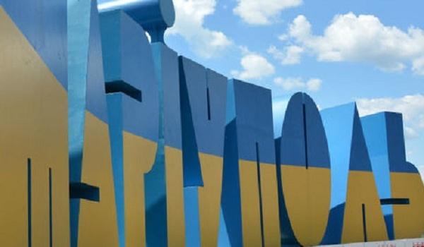 Украина получит от Франции кредит в сумме 64 миллиона евро на водоснабжение Мариуполя