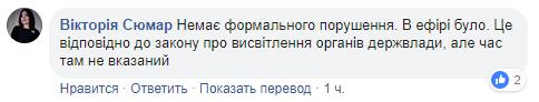 Генеральный директор «1+1» рассказал, почему его канал показал перед Новым годом Зеленского, а не Порошенко
