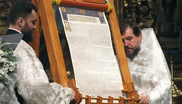 Копия томоса будет храниться в Софии