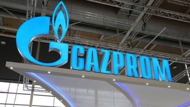 В Нафтогазе назвали условие отказа от иска против Газпрома на 11 миллиардов долларов