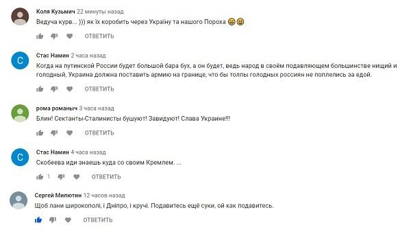 Одиозная Скабеева вышла из себя в прямом эфире из-за Томоса: видео взорвало сеть