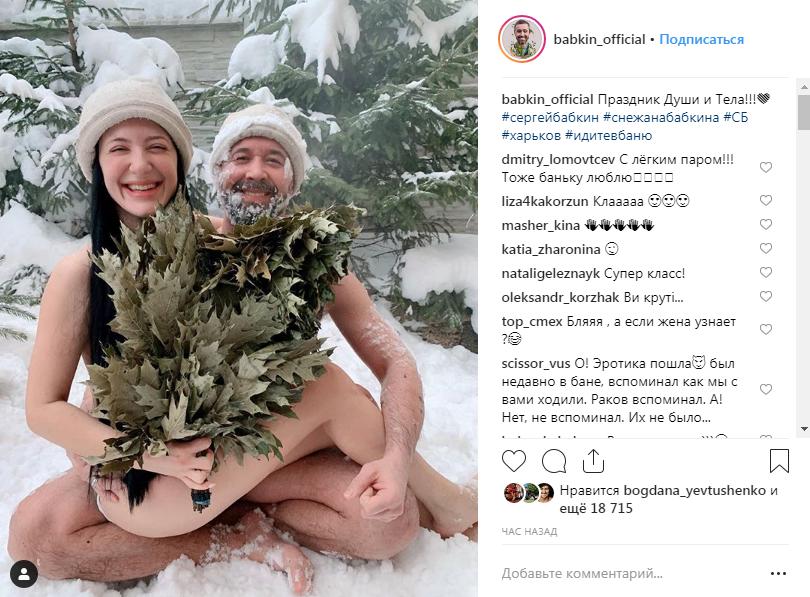 «Адам и Ева»: Сергей и Снежана Бабкины восхитили голыми фото в снегу