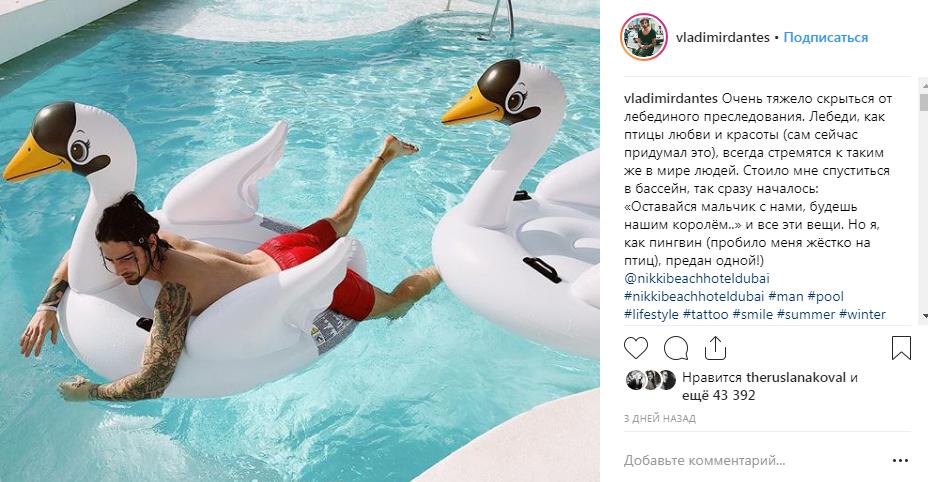 «Предан одной»: Владимир Дантес восхитил трогательным постом в сети