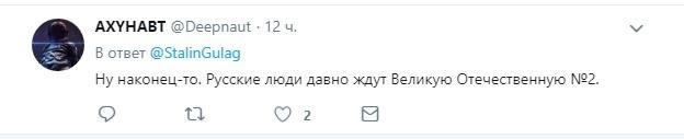 В РФ обсуждают вероятность новой войны из-за обвала рейтинга Путина до исторического минимума