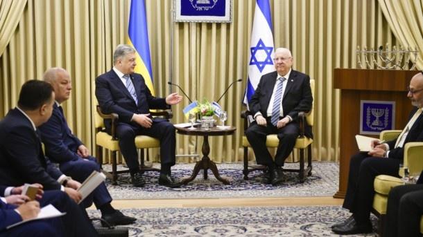 Стали известны результаты переговоров Порошенко с президентом Израиля