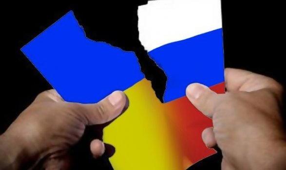 ВРУ официально подтвердила прекращение действия Договора о дружбе, сотрудничестве и партнёрстве с РФ