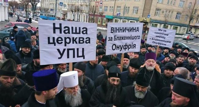 В УПЦ МП понимают, что могут вскоре остаться без работы, поэтому в Украине начались первые митинги