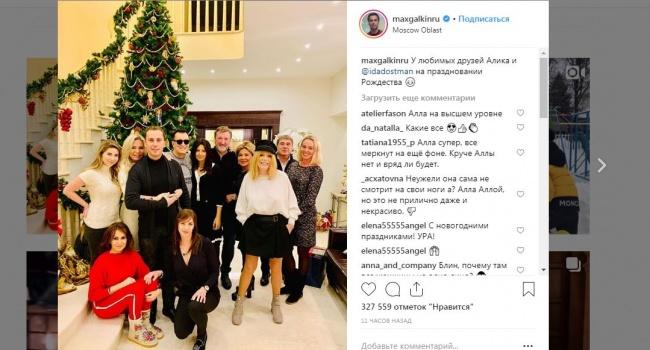 «Дерзкое мини — это круто»: Галкин показал, как он отметил с Пугачёвой Рождество
