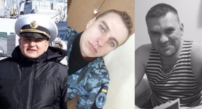 ФСБ РФ просит суд продлить арест украинских моряков