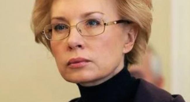 Денисова заявила о готовности приехать в Москву на встречу с Москальковой
