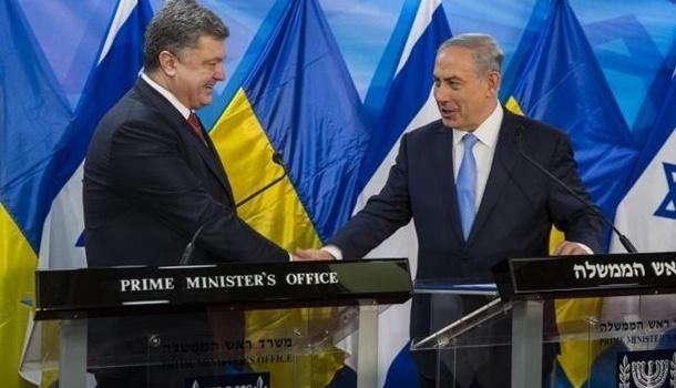 СМИ: Порошенко отправится в Израиль для подписания ЗСТ